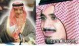 أمر ملكي بإعفاء الأمير سلطان بن فهد وتعيين نواف بن فيصل رئيساً لرعاية الشباب