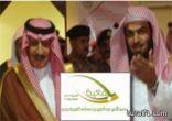 بعد أن تكفلت جمعية سمو الأمير عبدالعزيز بن مساعد الخيرية