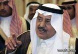 صاحب السمو الملكي الأمير نايف بن عبد العزيز آل سعود لولا الأموال وغسيلها لما وجدت المخدرات سوقاً رائجة