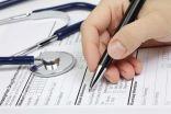 مختصون يتوقعون حدوث اندماجات كبرى بين 34 شركة تأمين لمواجهة أزمة الخسائر