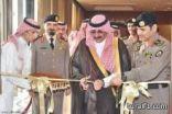 الأمير محمد بن نايف يفتتح مقر قيادة كلية الملك فهد الأمنية الجديد بمكة المكرمة