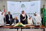 توقيع اتفاقية للنقل الجوي بين المملكة والعراق