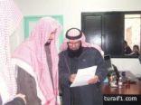 قام بزيارة الجمعية الخيرية بمحافظة طريف