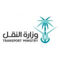 وزير النقل: تشغيل قطار القريات وشحن السيارات العام القادم