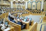 """""""لجنة التعليم بالشورى"""" توجه انتقادات للمناهج وتطالب بإجراء تعديلات جوهرية عليها"""