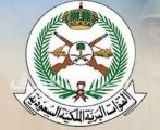 القوات البرية : فتح باب القبول لوظائف في سلاح المهندسين