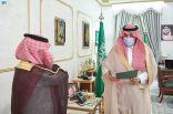 سمو الأمير فيصل بن خالد بن سلطان يستقبل مدير المركز الوطني للرقابة على الالتزام البيئي بالشمالية