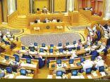 الشورى يوافق على ضم مزيد من المدن للخطة الاستراتيجية للنقل الحديدي