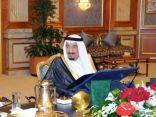 مجلس الوزراء يوافق على إنشاء خمسة أوسمة جديدة تحمل أسماء الملوك سعود وفيصل وخالد وفهد وعبدالله