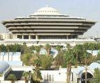 الداخلية تدعو المواطنين المسافرين إلى اندونيسيا الحصول على تأشيرة سياحية