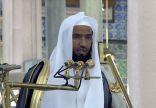 إمام المسجد النبوي يوصي بالثبات على الطاعات بعد انقضاء رمضان