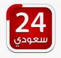 تقرير عن لعبة الكركت وأخبار منطقة الحدود الشمالية على قناة سعودي 24 مع الإعلامي فهد الدغماني