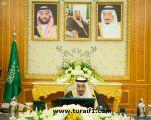 """""""الوزراء"""" يوافق على اعتماد اللغة العربية لغة رسمية للمؤتمرات التي تعقد بالمملكة بمشاركة خارجية"""