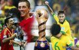 ثلاثي بايرن يتطلع إلى العلامة الكاملة في نهائي كأس القارات