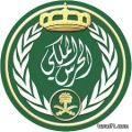 الإعلان عن توافر وظائف برتبة جندي في الحرس الملكي