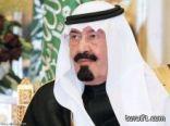 اصدر أمر خادم الحرمين الشريفين الملك عبدالله بن عبدالعزيز آل سعود بتثبيت كافة المواطنين والمواطنات المعينين على كافة البنود