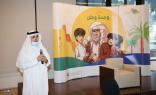 """الحوار الوطني يقيم فعالية للأطفال ويدشن كتاب القصص تحت عنوان """" وحدة وطن"""""""