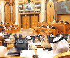 """مطالبة """"شورية"""" يطالب بتعيين قاضيات نساء من الكفاءات الشرعية والقانونية"""