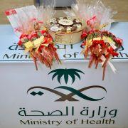 مركز الغسيل الكلوي بمستشفى طريف العام يقيم حفل معايدة لمرضى المركز