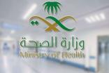 اليوم .. القطاع الصحي بطريف يعلن عن تواجد فرق تطعيم كورونا الموجه بدون موعد