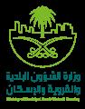 وزارة الشؤون البلدية والقروية والإسكان تعلن أعداد المكاتب الهندسية والمقاولين المعتمدين عبر منصة بلدي