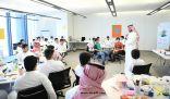 """مشروع شباب حيوي بمركز الملك عبد العزيز للحوار الوطني ينظم ورشة عمل """" صناعة المبادرات """""""