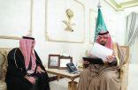 سمو أمير منطقة الحدود الشمالية يستقبل مدير فرع وزارة الخدمة المدنية بالمنطقة