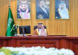 سمو الأمير فيصل بن خالد بن سلطان يرأس الاجتماع الرابع لمجلس التنمية السياحية بالحدود الشمالية
