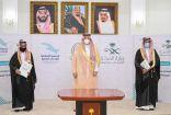 سمو الأمير فيصل بن خالد بن سلطان يشهد توقيع اتفاقية تعاون بين الشؤون الصحية والجمعية التعاونية للخِدْمات الصحية
