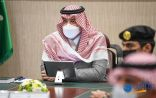 """سمو الأمير فيصل بن خالد بن سلطان يدشن منصة نظام """"أمن"""" للربط الإلكتروني بين الجهات الحكومية بالحدود الشمالية"""
