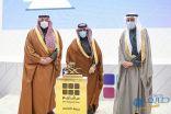 سمو الأمير فيصل بن خالد يدشن مشروعات صحية بالحدود الشمالية بقيمة 50 مليون ريال
