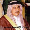 """""""آل الشيخ"""" يوقع عقد مشروع السفلتة والأرصفة والإنارة لبلدية طريف"""