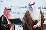 سمو الأمير فيصل بن خالد بن سلطان يدشّن مقر جمعية إعلامي عرعر