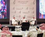 نادي الصقور السعودي ينظم اللقاء السنوي الأول للصقارين
