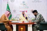 سمو أمير الحدود الشمالية يشهد توقيع مجموعة من الاتفاقيات ضمن برنامج الشراكات المجتمعية في المنطقة