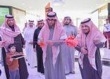 وكيل إمارة الحدود الشمالية يفتتح معرض ألوان السعودية المتنقل