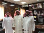 رئيس بلدية محافظة طريف يزور مكتب العمل بالمحافظة