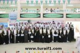 ثانوية معاوية بن أبي سفيان تقيم حفل تخرج وتوديع لطلاب الثالث ثانوي لهذا العام ١٤٣٨_١٤٣٩هـ
