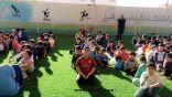 مدارس البيان الأهلية بطريف تقيم يوماً مفتوحا لطلابها