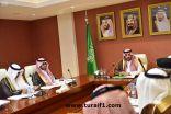 أمير الشمالية يرأس اجتماع اللجنة الإشرافية العليا لبرنامج التوطين