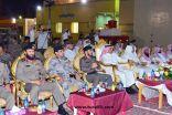 وكيل إمارة الحدود الشمالية للشؤون الأمنية يشهد حفل اختتام الأنشطة الثقافية لنزلاء السجون بالمنطقة
