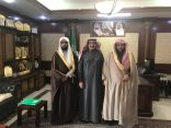 محافظ طريف يستقبل عميد كلية أصول الدين بجامعة الإمام ومدير أوقاف طريف