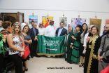 سفارة المملكة لدى الأردن تشارك في افتتاح ملتقى البلقاء العربي الخامس للفنون التشكيلية