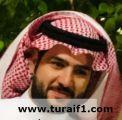 الدكتور خالد بن أحمد المسعر يجتاز البورد ويحصل على الزمالة