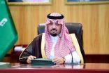 سمو الأمير فيصل بن خالد بن سلطان يستقبل الوكلاء والمحافظين وكبار الموظفين بإمارة المنطقة