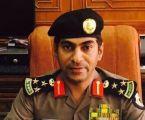 العميد صالح بن عواض الجابري مديراً لشرطة منطقة الحدود الشمالية