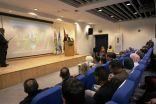 مركز الملك سلمان للاغاثة يشارك في احتفال منظمة الأغذية والزراعة  في الأردن