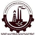رفع الحظر عن المواشي الحية من المملكة الأردنية الهاشمية