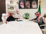 فرع الهلال الأحمر السعودي بمنطقة الحدود الشمالية يوقع عقد شراكة مع مجمع لين الطبي بمدينة عرعر