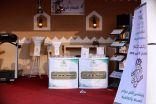القطاع الصحي بمحافظة طريف يشارك بجناح في مهرجان الصقور بمنطقة الحدود الشمالية